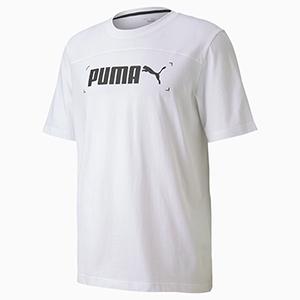 PUMA Nu-Tility Graphic Herren T-Shirt für nur 9,34€ inkl. Versand
