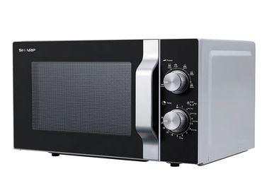 Sharp R204SA Mikrowelle für nur 49,99€ inkl. Versand